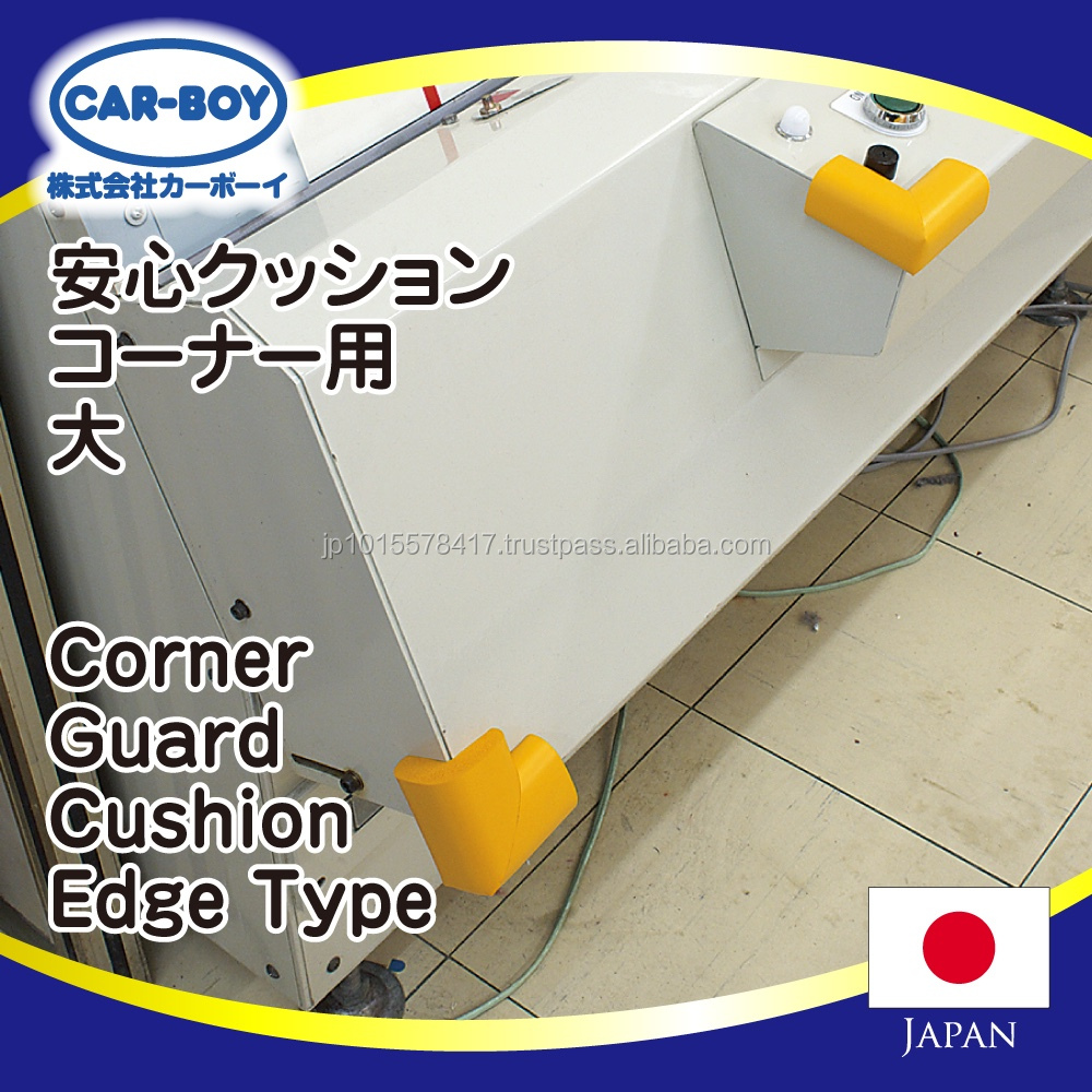 Various colors of easy to attach corner guard with strong material
