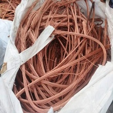 Quality Grade Pure Millberry Copper,Copper Scraps,Copper Wire Scrap 99.9%