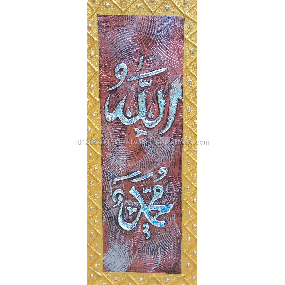 Latest Best Selling Decorative Islamic Calligraphy Unique Painting On Canvas