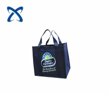 Alibaba best selling promotional vietnam pp non woven bag