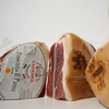 ITALIAN SLICED MEAT CURED TOP QUALITY - PIECES - 18 MONTHS AGED PARMA HAM