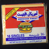 Imitation Processed Cheese