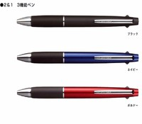 Reliable and Fashionable write in ink for condition of pen pigmentary system