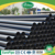 2018 wholesales Europipe manufacturing high quality hdpe pipe PE 100 with competitive price