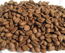 VIETNAM ARABICA COFFEE GREEN BEANS PRICE FOR RAW