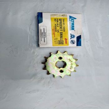 HIGH QUALITY SPROCKET SMALL FOR ALL BAJAJ / TVS 2 WHEELER AND 3 WHEELER