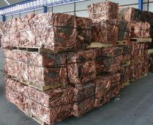 UK cheap metal copper wire scrap 99.9%, copper scrap millberry