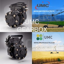 UMC Gearbox for Center Pivot Irrigation Systems & Lateral Irrigation Systems