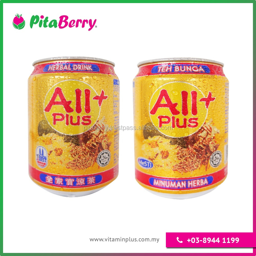 """All Plus"" Natural Herbal Tea Drink Products from Malaysia"