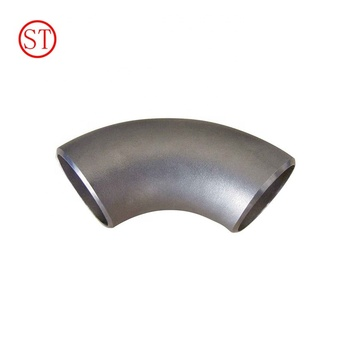 china suppliers pipe fittings ASTM A338 pipe elbow CS BW LR elbow