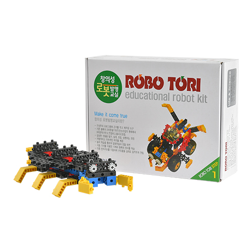 Educational Building Block Toys Self Assemble Toys Programmable Educational Robot Kit