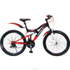 "24""/26"" Multi Speed (Shimano) Mountain Bike with Front and Fork Suspension LUMALA WONDERER"