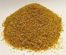 Buy Dried Distillers Grains Soluble At Whole Price