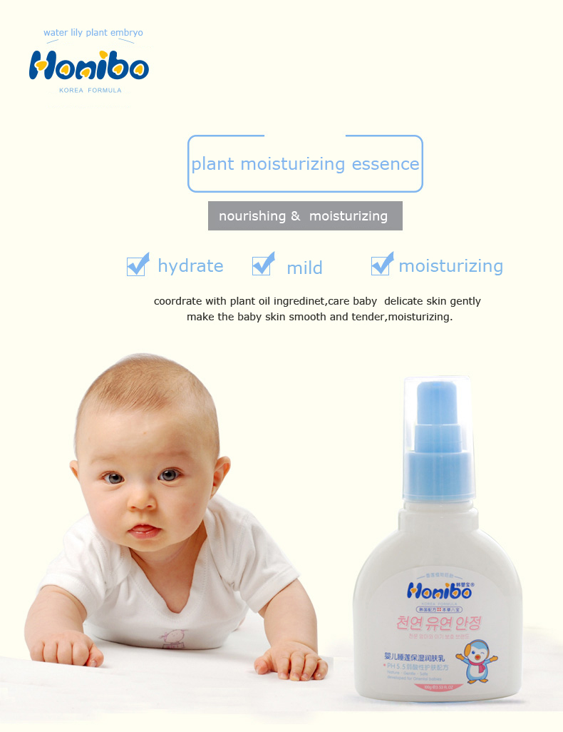 baby waterlily nourishing lotion best body lotion wholesale