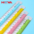 Wholesale metal cheap colorful customized aluminum 30cm straight ruler made in China