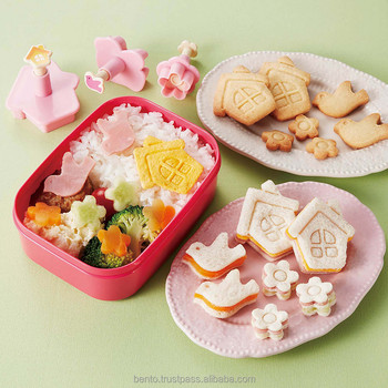 Business Idea and Mom and Kids ham cutter Cute