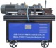 Rebar Straight Thread Rolling Machine with Rolled Thread Auto Return