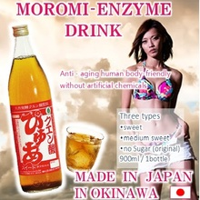 Best-selling Moromi enzyme drink for prevent stuffy nose made in japan, ISO 9001 certified