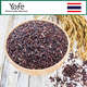 Organic Thai Jasmine Black Current Rice (USDA/IFOAM/JAS)