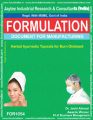 formula document for making Herbal Ayurvedic Topicals For Burn Ointment