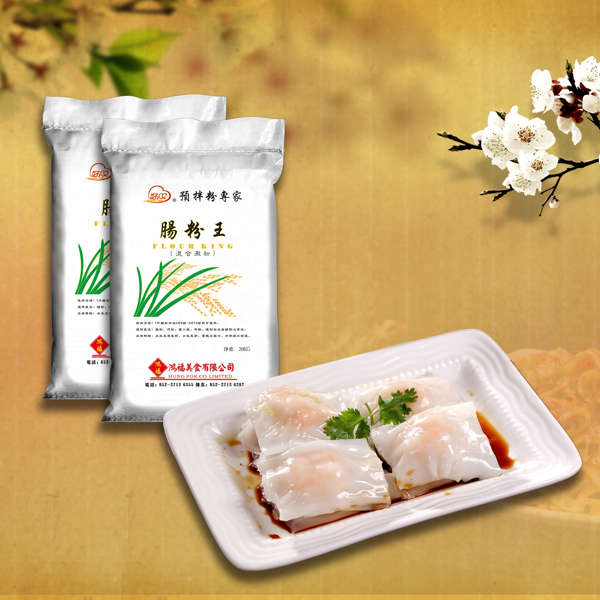 Superior Filling <strong>Rice</strong> Noodle Roll Chinatown Dim Sum Recipe Healthy <strong>Rice</strong> Powder vs <strong>Rice</strong> Flour Price in China
