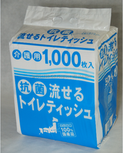 Hygiene toilet paper tissue made in Japan