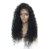 16-24 Inch Black kinky curly remy hair kinky curly front lace