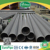 HOT SALE D21 PN4 PVC PIPE FOR WATER SUPPLY AND DRAINAGE