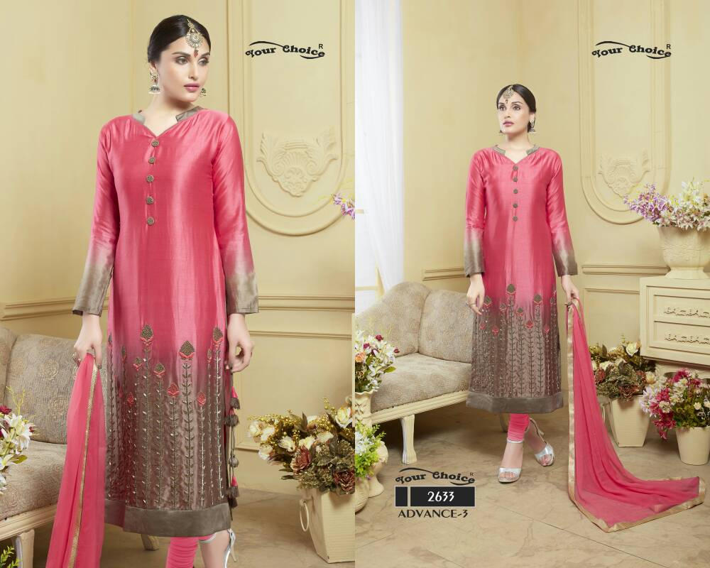 Your Choice Advance Colourful Glace Cotton Embriodered Partywear Stylish Salwar Kameez Suit for Women