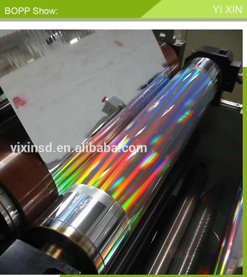 High Quality Thermal Lamination Metalized BOPP film for Prints Producer