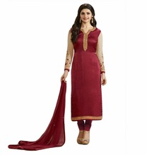 Women's Semi-Stitched Red & Beige Colour Koti (Jacket) Style Dress With Naznin Dupatta & Khadi Koti Dress (salwar kameez Suits)