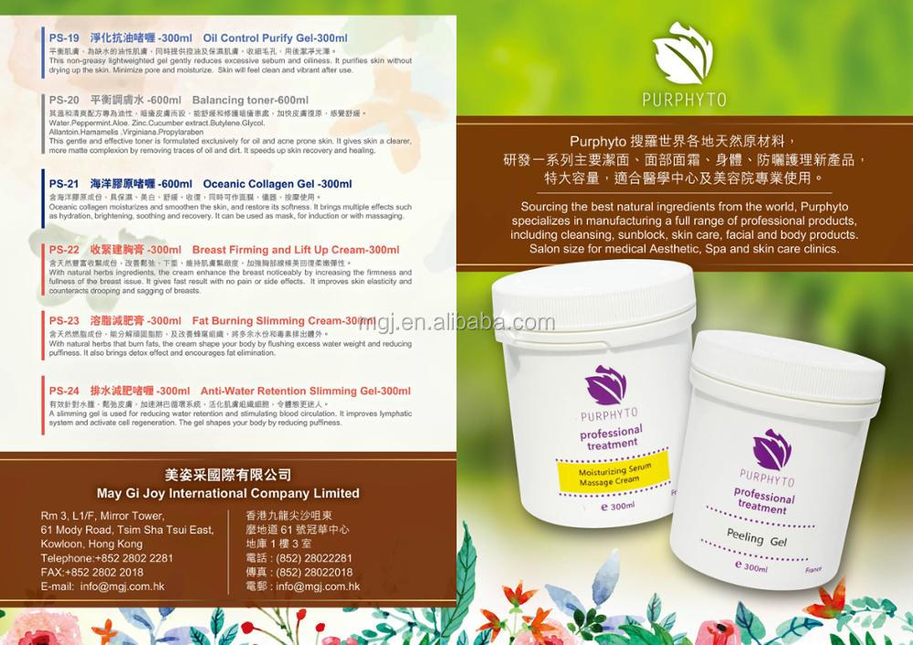 OEM Private Label Purphyto Salon Size White Willow Bark Extract Blackhead Melting Removing Gel Skin Care