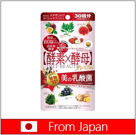Popular Premium Yeast Enzyme Diet Beauty Supplement for 30 times from Japan