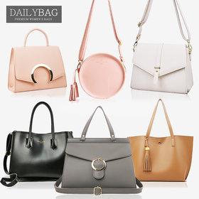 Good Women Bags Brand New Dailybag Premium Fashion Ladies Bag Great Sale Price sale Quality women's Hand Bag