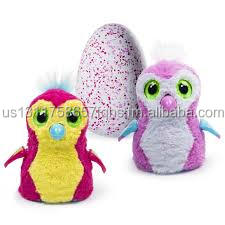 BRAND NEW Hatchimals Pengualas Pink/Teal Egg - One of Two Magical Creatures Inside