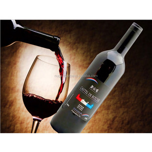 Wine produced in Spain - Red Dry - Tinto Joven Rioja 2016