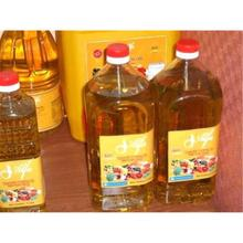 VEGETABLE COOKING Oil Malaysia (RBD PALM OLEIN)