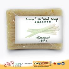 Gamat Natural Soap (Lemongrass)
