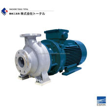 Reliable and Durable ebara pump for industrial use made in Japan