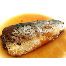Mackerel Fish Made in Japan Delicious Simple Easy to Eat