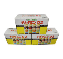 Nutritional drink,Vitamins supplement product,wated for distributor
