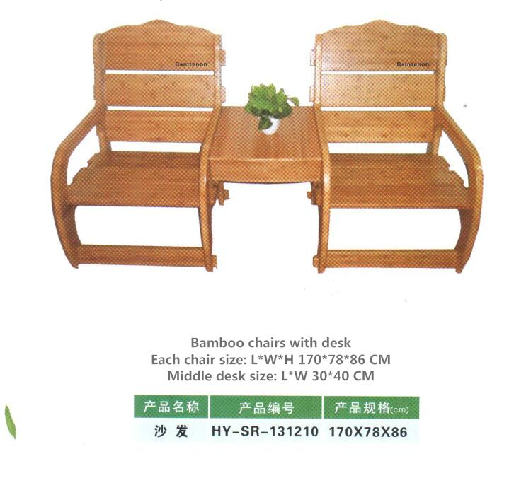Bamboo chair living room chair