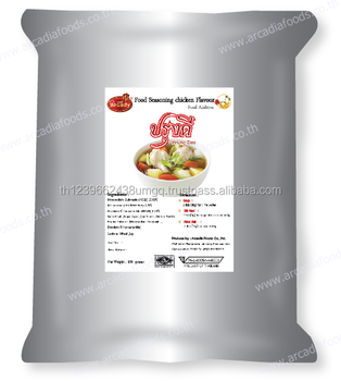 "Chicken flavor seasoning powder ""Soup""/ Chicken Marinated for cooking by Arcady"