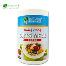 425g Natural Leaf Quick Cook Oatmeal