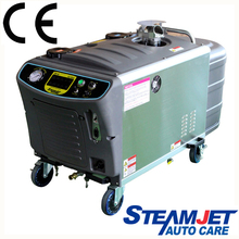 Steam cleaner optimized for car wash