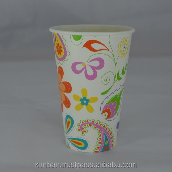 12oz paper cup (Printed & White)