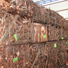 COPPER SCRAP/ ALUMINUM SCRAP FOR SALE