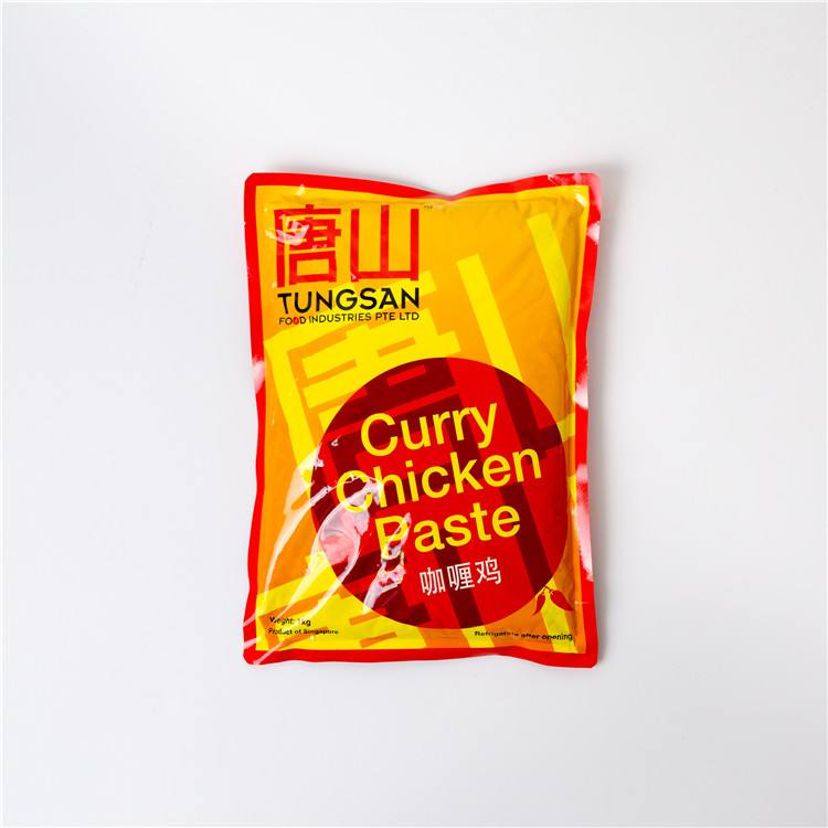 Singapore Food Suppliers Curry Chicken Paste