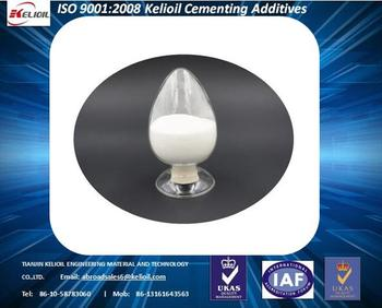 Additives for cement fluid loss additive flc AMPS CG610S-T
