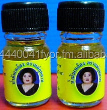 Thai Herbal Massage Balm Oil Relief Paralysis Muscle Pain Dizziness